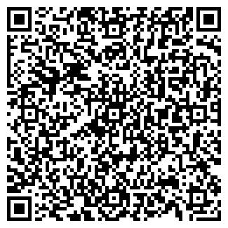 QR-код с контактной информацией организации ПМК № 58