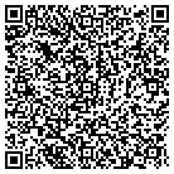 QR-код с контактной информацией организации АГРОПРОДУКТ, ТОО