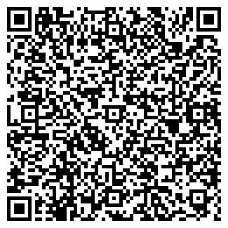 QR-код с контактной информацией организации АВТО-РУСЬ