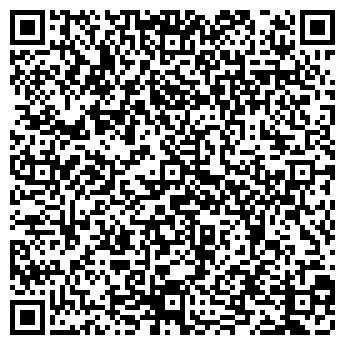QR-код с контактной информацией организации № 8 РОСНЕФТЬ-АРТАГ
