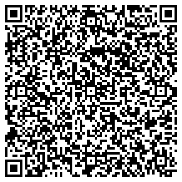 QR-код с контактной информацией организации КУГУЛЬТИНСКИЙ МАСЛОСЫРОЗАВОД, ЗАО