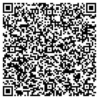 QR-код с контактной информацией организации НОВАЯ ЗАРЯ, ТОО