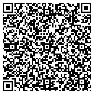 QR-код с контактной информацией организации ЦИГЕЛЬ, ЗАО