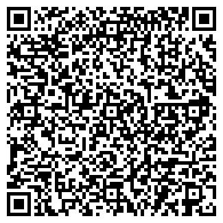 QR-код с контактной информацией организации МАГАЗИН КНИГА