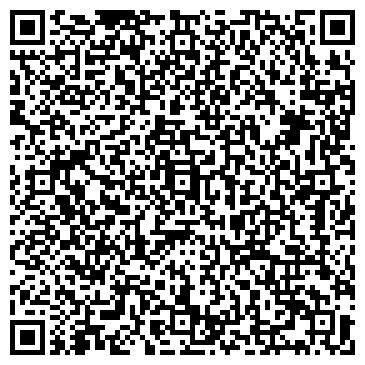 QR-код с контактной информацией организации ОАО ЗАВОД ФИЛЬТРУЮЩЕГО ОБОРУДОВАНИЯ