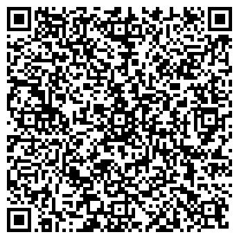 QR-код с контактной информацией организации ЭЛЬБРУС ОКБ, ОАО