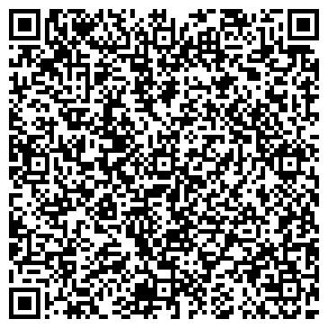 QR-код с контактной информацией организации УЧКУЛАНСКАЯ УЧАСТКОВАЯ БОЛЬНИЦА
