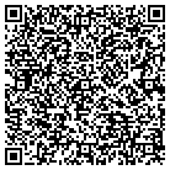 QR-код с контактной информацией организации ДЖАМАГАТ