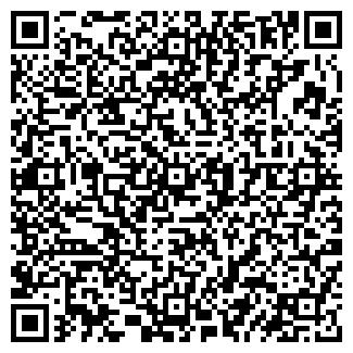 QR-код с контактной информацией организации КРОКУС-SPA