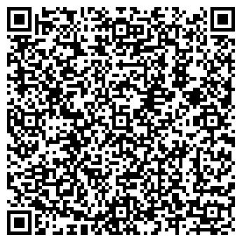 QR-код с контактной информацией организации КИЗЛЯРРИСВОДСТРОЙ ПСО
