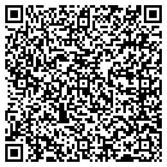 QR-код с контактной информацией организации КАРАВАН АЛХАР