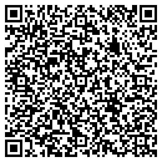 QR-код с контактной информацией организации КИЗЛЯРСКИЙ КБ