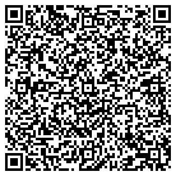 QR-код с контактной информацией организации СТРОЙКУРОРТСЕРВИС ФИРМА