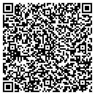 QR-код с контактной информацией организации КИСЛОВОДСК