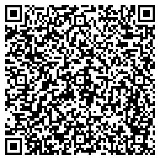 QR-код с контактной информацией организации АВАРСКИЙ ТЕАТР