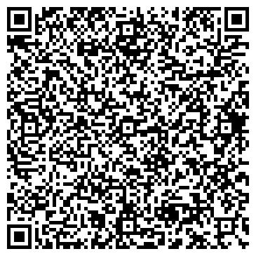 QR-код с контактной информацией организации РАСЧЕТНО-КАССОВЫЙ ЦЕНТР Г. КАЛИНИНСКА