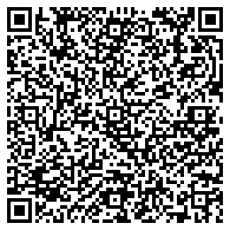 QR-код с контактной информацией организации ЭХО КАЛИНИНСКА