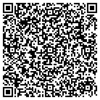 QR-код с контактной информацией организации АВТОДОРОЖНИК, ГП
