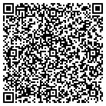 QR-код с контактной информацией организации КАЛИНИНСКАЯ ДЮСШ
