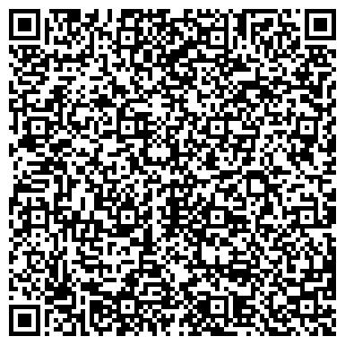 QR-код с контактной информацией организации КАЛИНИНСКОЕ РАЙПО