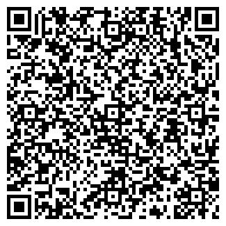 QR-код с контактной информацией организации РУСОВО, ООО