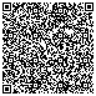 QR-код с контактной информацией организации ЦЕНТР СОЦИАЛЬНОГО ОБСЛУЖИВАНИЯ НАСЕЛЕНИЯ КАЛИНИНСКОГО РАЙОНА, ГУ