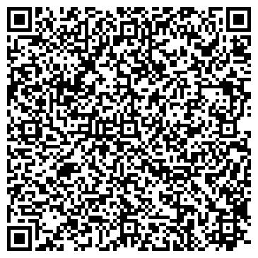 QR-код с контактной информацией организации КРУГЛОЕ СЕЛЬСКОХОЗЯЙСТВЕННОЕ СПК АЛАПАЕВ, ИП