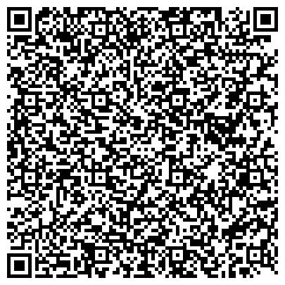 QR-код с контактной информацией организации КАЛИНИНСКАЯ ЦЕНТРАЛЬНАЯ РАЙОННАЯ БОЛЬНИЦА НЕВРОЛОГИЧЕСКОЕ ОТДЕЛЕНИЕ