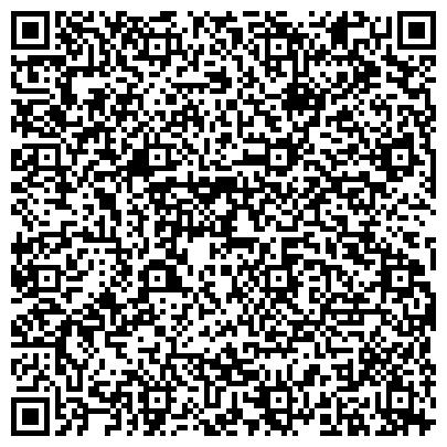 QR-код с контактной информацией организации КАЛИНИНСКАЯ ЦЕНТРАЛЬНАЯ РАЙОННАЯ БОЛЬНИЦА ГИНЕКОЛОГИЧЕСКОЕ ОТДЕЛЕНИЕ
