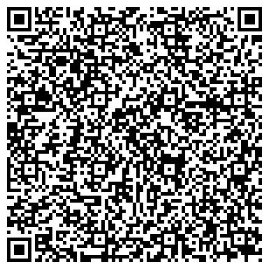 QR-код с контактной информацией организации КАЛИНИНСКАЯ ЦЕНТРАЛЬНАЯ РАЙОННАЯ БОЛЬНИЦА ПРИЕМНЫЙ ПОКОЙ