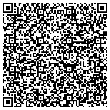 QR-код с контактной информацией организации КАЛИНИНСКАЯ ЦЕНТРАЛЬНАЯ РАЙОННАЯ БОЛЬНИЦА ПОЛИКЛИНИКА