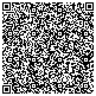 QR-код с контактной информацией организации КАЛИНИНСКАЯ ЦЕНТРАЛЬНАЯ РАЙОННАЯ БОЛЬНИЦА ХИРУРГИЧЕСКОЕ ОТДЕЛЕНИЕ