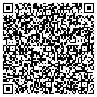 QR-код с контактной информацией организации № 54 ГОУ, НПО