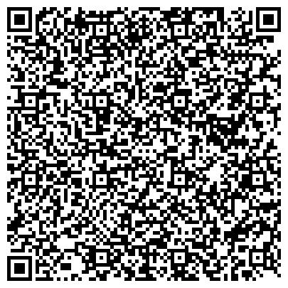 QR-код с контактной информацией организации КАЛИНИНСКАЯ ЦЕНТРАЛЬНАЯ РАЙОННАЯ БОЛЬНИЦА ТЕРАПЕВТИЧЕСКОЕ ОТДЕЛЕНИЕ