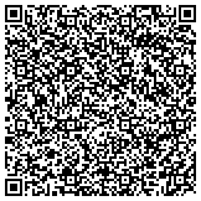 QR-код с контактной информацией организации КАЛИНИНСКАЯ ЦЕНТРАЛЬНАЯ РАЙОННАЯ БОЛЬНИЦА ТРАВМАТОЛОГИЧЕСКОЕ ОТДЕЛЕНИЕ