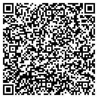 QR-код с контактной информацией организации БОНУМ ЗАО № 17