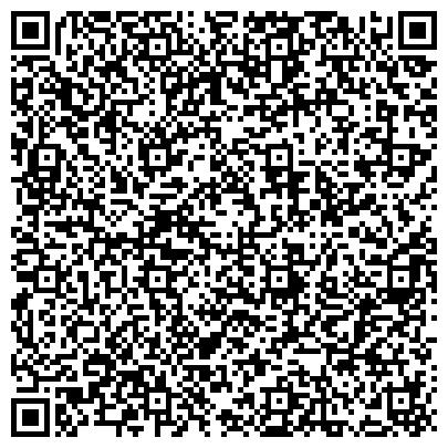 QR-код с контактной информацией организации Центр социальной защиты населения Калининского района