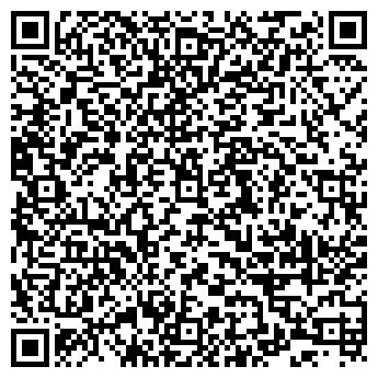 QR-код с контактной информацией организации ТЕМНОЛЕССКОЕ СЕЛЬПО