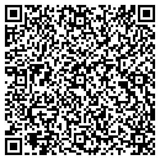 QR-код с контактной информацией организации NCWEB+