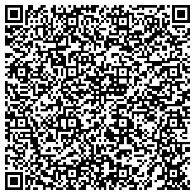 QR-код с контактной информацией организации ТЕМНОЛЕССКАЯ УЧАСТКОВАЯ БОЛЬНИЦА