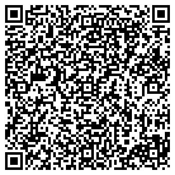 QR-код с контактной информацией организации 40 ЛЕТ ОКТЯБРЯ КОЛХОЗ