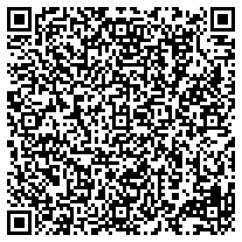 QR-код с контактной информацией организации КРАСНЫЙ КИЗЛЯР КОЛХОЗ