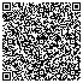 QR-код с контактной информацией организации МОЗДОКСКОЕ ДРСУ