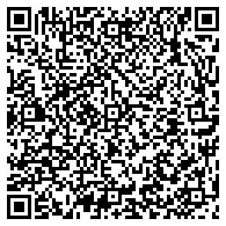 QR-код с контактной информацией организации АРЕНДНОЕ СУ