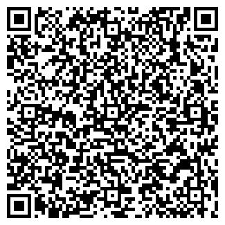 QR-код с контактной информацией организации НЕОН МОЗДОК
