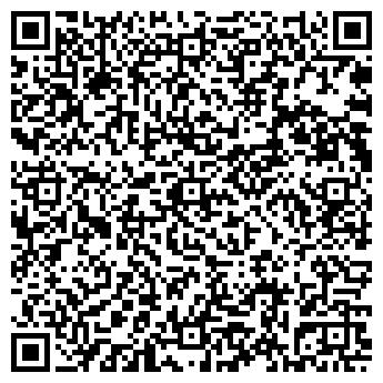 QR-код с контактной информацией организации № 5 ЖЭУ, МУП