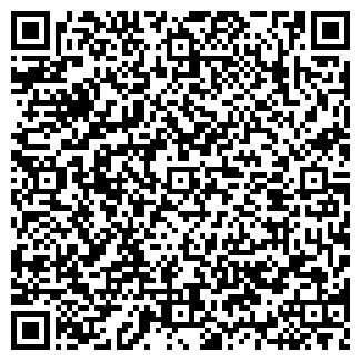 QR-код с контактной информацией организации ИНТЕР ФИРМА