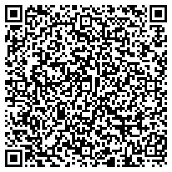 QR-код с контактной информацией организации ТЕЛЕАВТОМАТИКА, ОАО