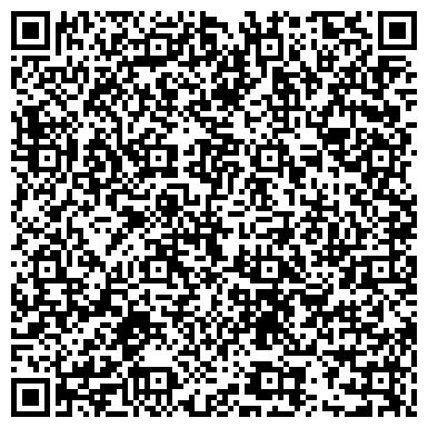 QR-код с контактной информацией организации ГЕРМЕНЧИК КОЛЛЕКТИВНОЕ СЕЛЬСКОХОЗЯЙСТВЕННОЕ ПРЕДПРИЯТИЕ