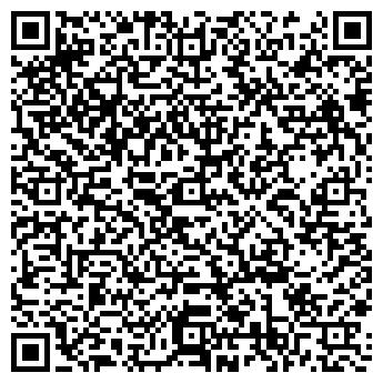 QR-код с контактной информацией организации КЭБЭРДЕЙ КОЛХОЗ